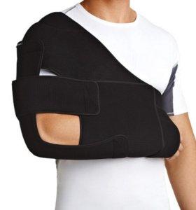 Ортез плечевой