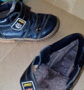 Ботиночки на мальчика демисезонные