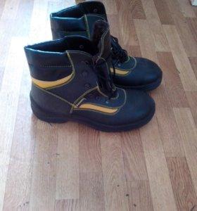 Ботинки Роснефть