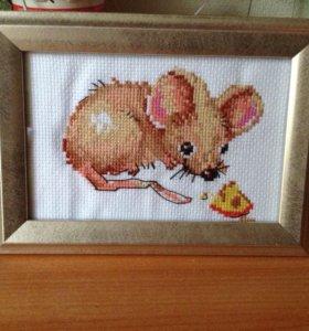 Картина вышивка мышонок