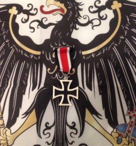 Железный крест (II степени)