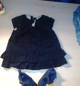 Первое платье для принцессы