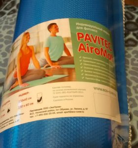 Коврик для йоги и фитнеса Airo Mat каучук 180х60х1