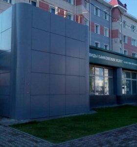 Фасад композит