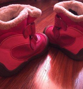 Детские Ботинки РЕЙМА