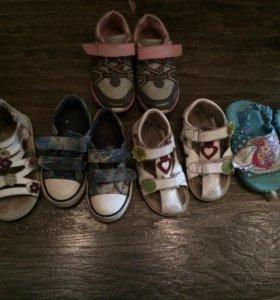Обувь от 25 до 28 р