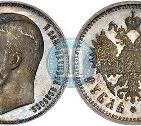 Монеты Куп