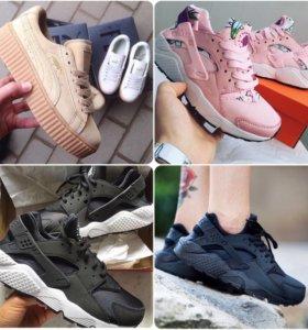 Кроссовки/Nike/Puma/Adidas