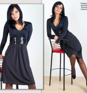 Платье 👗 512