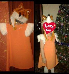 Костюм лисы (платье и шапка-голова).
