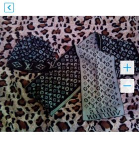 Комплект женский шапка, шарф