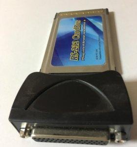 RS-232 CardBus