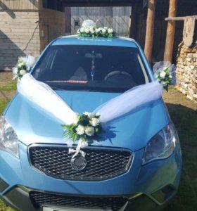 Новое Свадебное украшение на машину.