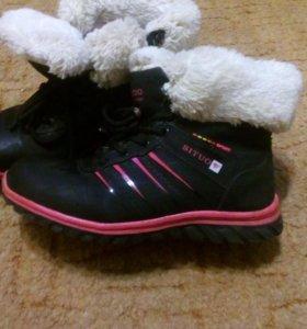 Ботинки зимние на девочку.