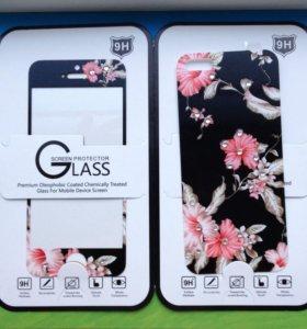 Защитное стекло на iPhone 5 5S S E со стразами