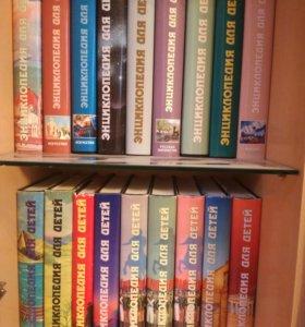 Сборник энциклопедий для детей