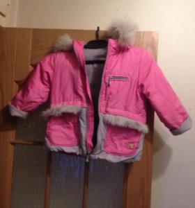 Куртка Шалуны, 104
