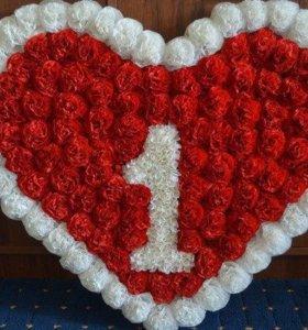 Сердце объемное