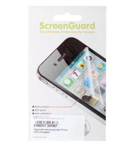 Защитная пленка дисплея iPhone 4,4S глянцевая