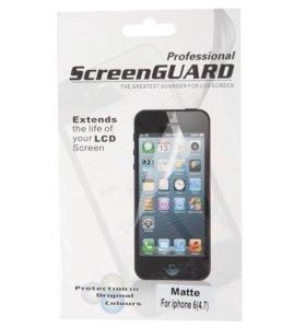 Защитная пленка дисплея iPhone 6 (4,7) матовая
