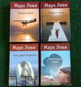 Марк Леви, романы