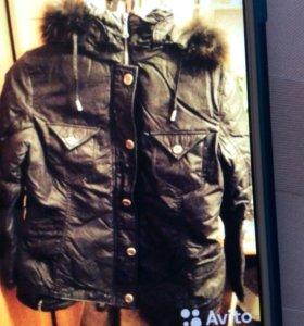 Куртка тёплая осень-зима