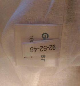 Рубашка фирменная Гулливер