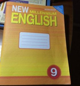 Рабочая тетрадь по английскому языку. Новая!