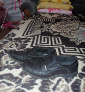 Туфли для мальчика размер 35