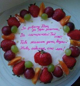 торт наслаждение