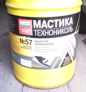 Мастика полимерно-битумная