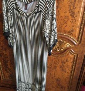 Итальянской платье.