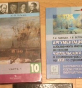 Учебники по русск.языку и литературе