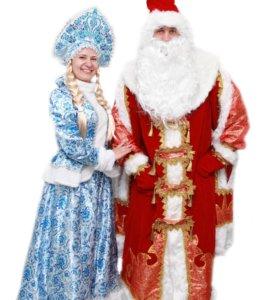 Костюм деда мороза царский и снегурочка гжель