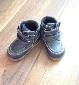Осенние кожаные ботинки для мальчика