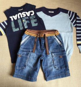 Джемпер, футболка, шорты, р-р 104