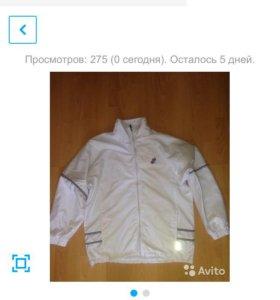 Спортивный костюм Aoli 48-50р