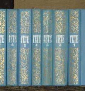 Гёте. Собрание сочинений в 10 томах