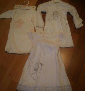 Крестильные рубашки и платья