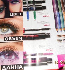 карандаш для глаз