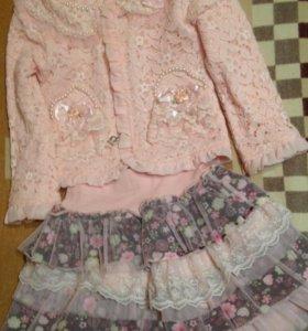 Комплект юбка и пиджачок б/у