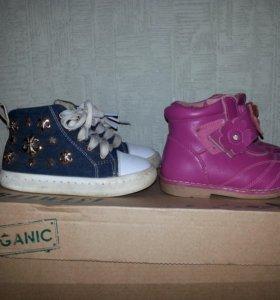 Красовки ботинки