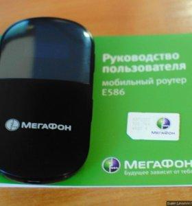 3G WiFi роутер Мегафон