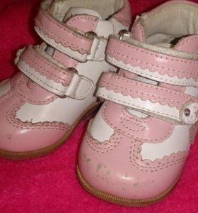 Детские ботинки (осень /весна)