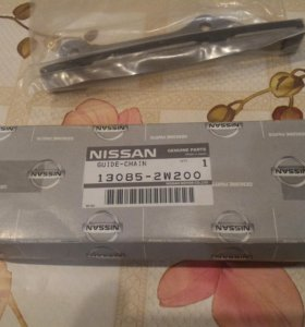 Планка успокоителя цепи ГРМ Nissan Terrano