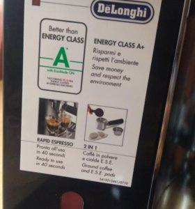 Кофемашина  delonghi ec820 в хорошем состоянии