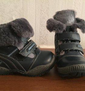 Зимние ботиночки. Новые