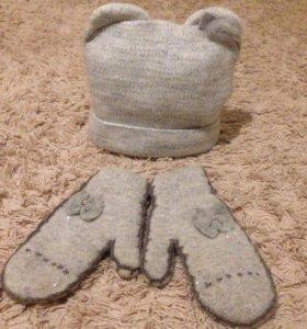 Шапка зимняя шерстяная плюс варежки с камушками