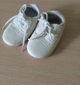 Обувь для новорожденного