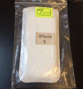 Чехол мешочек для iPhone 5. 5s